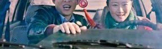 [224] カンヌ映画祭2015 賈樟柯と侯孝賢の新作が上映