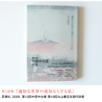 Fuzukiweb0606-16