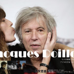 Doillon_表v3