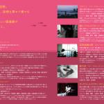 海に浮かぶ映画館2015_4
