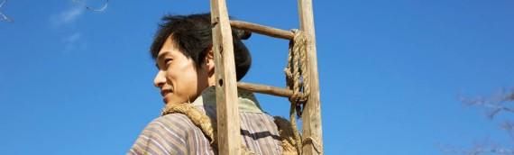 【11/19】『新しき民』先行上映+トークイベント