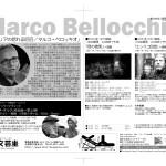 Marco Bellocchio_裏