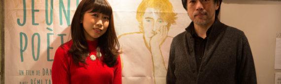 日仏の「若き詩人」―詩人・文月悠光が『若き詩人』を語る