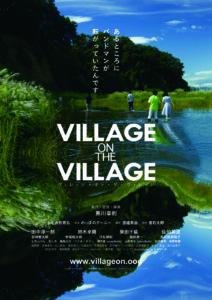 village_poster