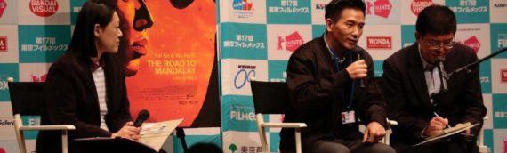 東京フィルメックス2016 レポート『マンダレーへの道』