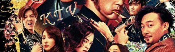 [449]香港映画の巨匠ウォン・カーウァイを影で支えるプロデューサー、ジャッキー・パンとは? インタビューから見える実像