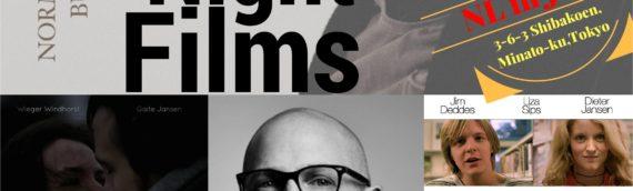 Wiebe van den Ende監督上映会(One Night Films)