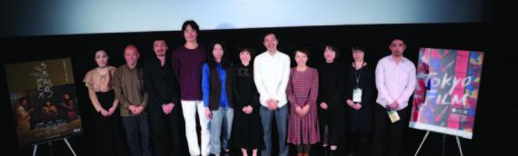 東京国際映画祭日記4『うろんなところ』