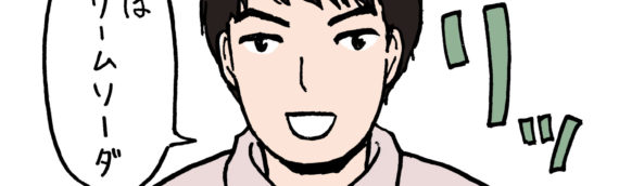 桜子が見る! vol.4 ストローブ=ユイレを見る!