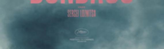 [692]ウクライナの映画監督セルゲイ・ロズニーツァの新作『Donbass』