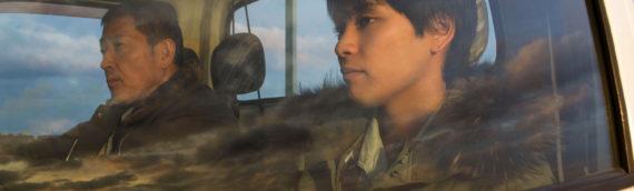 是枝裕和監督・西川美和監督が立ち上げた制作者集団「分福」所属の広瀬奈々子監督によるデビュー作『夜明け』 1月18日(金)より全国ロードショー