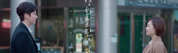 [781]1930年代〜1990年代までの韓国映画がYoutubeで一挙公開!