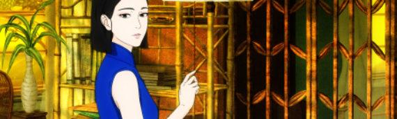 ヨン・ファン監督初となるアニメーション映画『チェリー・レイン7番地』