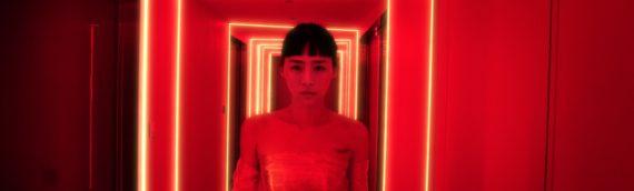 【第20回東京フィルメックス2019】26日(火)上映、ミディ・ジー『ニーナ・ウー』