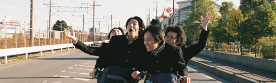 【東京国際映画祭2020日記⑩】悲しさを覆い隠すように、ふざけたダンスを踊り続ける僕らに『佐々木、イン、マイマイン』