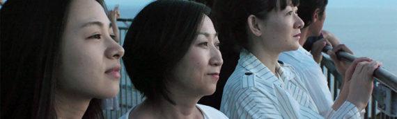 【東京国際映画祭2020日記⑪】実在の事件、後日談をフィクション化ー『ある職場』