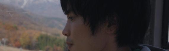 【東京国際映画祭2020日記⑥】『初仕事』