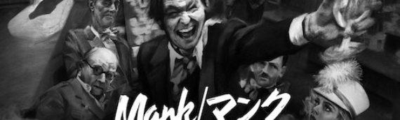 [882]デヴィッド・フィンチャーが語る『Mank/マンク』