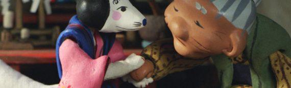 特集上映「アニメーションの神様、その美しき世界 Vol.2&3 川本喜八郎、岡本忠成監督特集上映(4K修復版)」